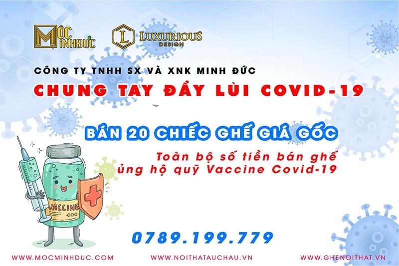 Khuyến mãi bán 20 chiếc ghế giá gốc ủng hộ quỹ Vaccine Covid 19